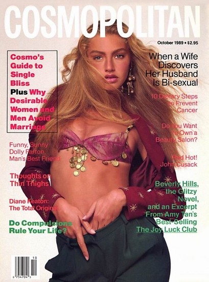An October 1989 Cosmopolitan magazine article stereotypes bisexual men as dishonest spreaders of AIDS and leads to a letter-writing campaign by the New York Area Bisexual Network (NYABN). Cosmopolitan has printed no articles defaming bisexuals since the campaign.